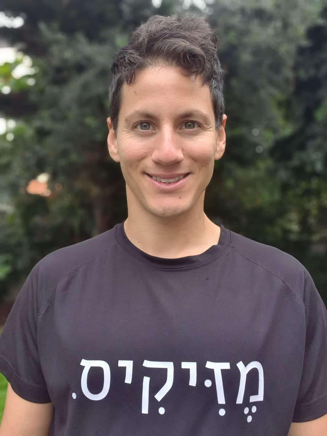 מדביר בתל אביב מזיקיס